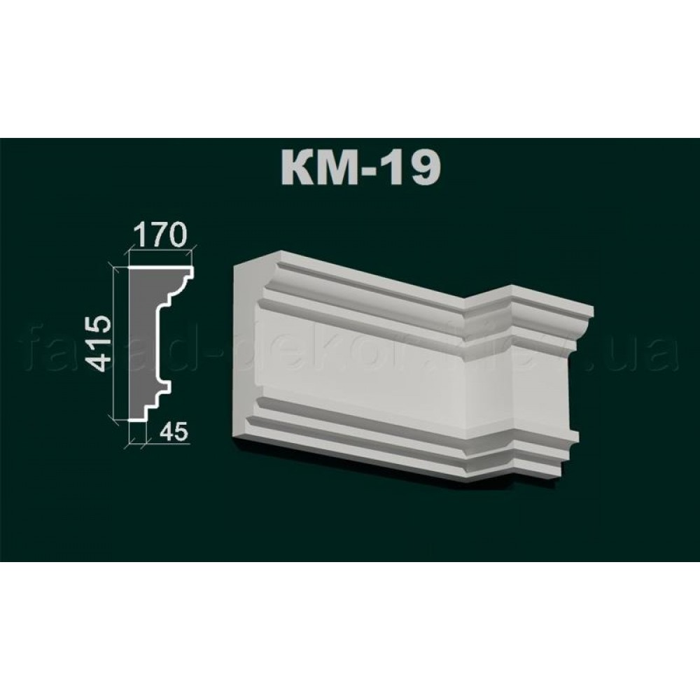 Карниз межэтажный КМ -19